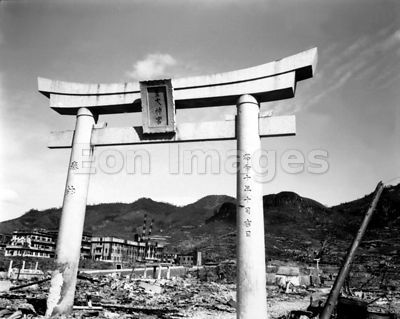 Ruined Shinto shrine in Nagasaki after attack