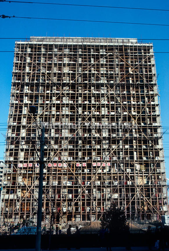 Construction of an apartment building in China.