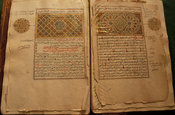 Timbuktu was once a centre of Islamic learning.  Manuscripts dating from 1241 are kept in the IHERI-AB, Timbuktu, Mali