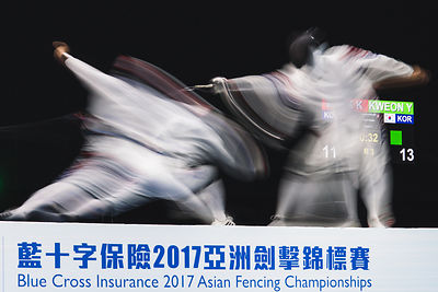 Blue Cross Insurance 2017 Asian Fencing Championship photos