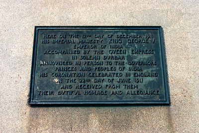 India - Delhi - The plaque on the obelisk that marks the site of the coronation on King George V