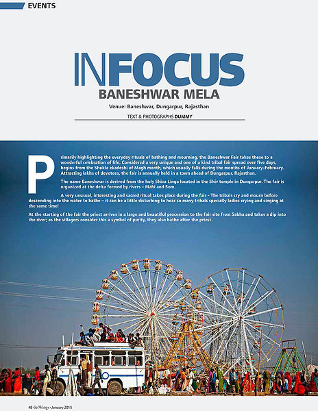 Baneshwar-Fair-Jet-Wings-Jan-2015