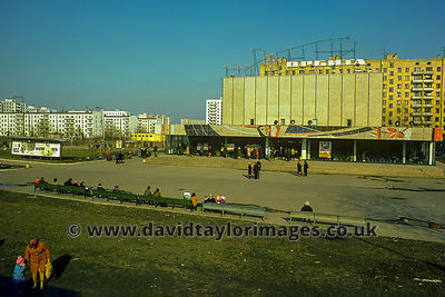 Cinema | Kolomenskoye Moscow | April 1976
