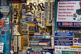Name Plate Store Front, Tamil Nadu, INDIA