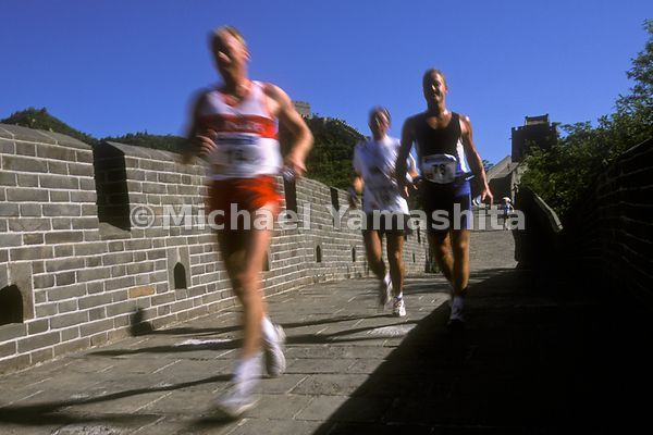 Runners in the Great Wall Marathon in Tianjin Shi, China.