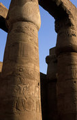 Pillars in the courtyard of Rameses II in the Temple of Luxor, Luxor, Egypt
