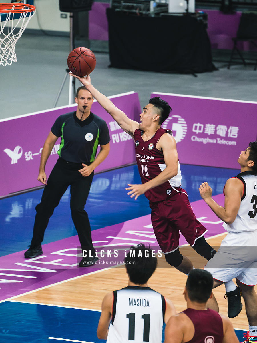 Men's Basketball Pool B: Hong Kong vs. Japan