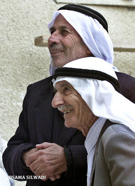Palestinian Faces