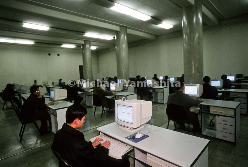 Computer Room at the National Library, Pyongyang, North Korea