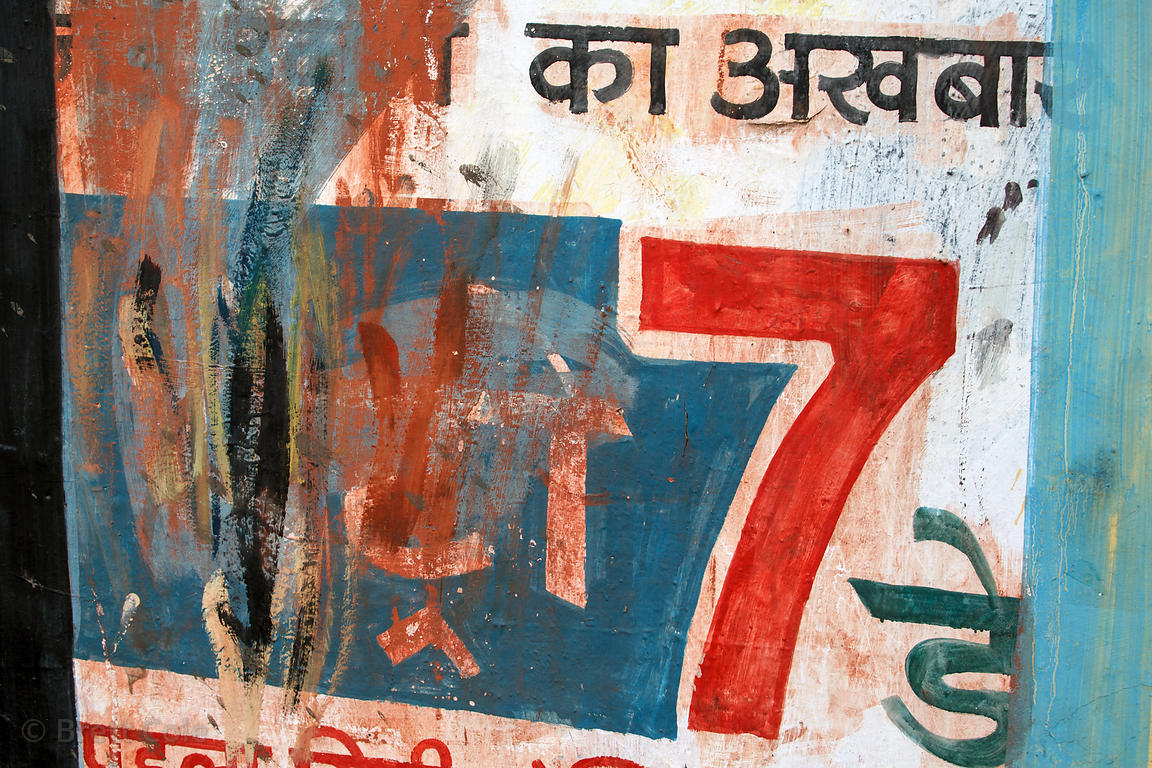 The number 7 on a wall on Chowpatty Beach, Mumbai, India.