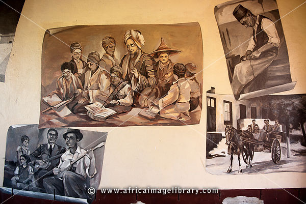 Mural depicting old Cape Malay scenes, Bo-Kaap, Cape Town, South Africa