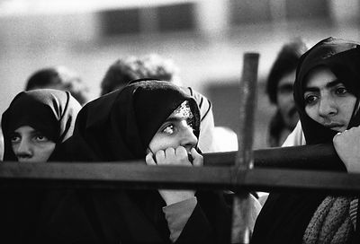 Iranian Women In Black Chador the 80's