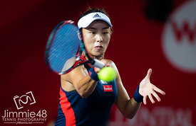 2018 Prudential Hong Kong Tennis Open - 11 Oct