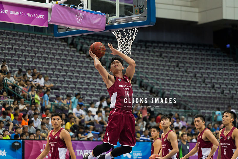 Men's Basketball Places 17th-24th: Hong Kong vs. Hungary