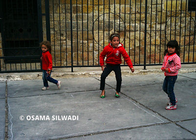 The Children Traditional Games in Palestine