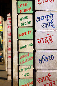 English and Hindi signs outside a store in Jodhpur, Rajasthan, India