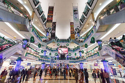 South City Mall in Kolkata, India during Christmas. South City is the largest mall in East India.