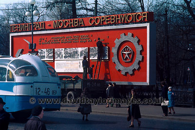 Hoarding for Leningrad-Moscow Co-Op | Leningrad ( St.Petersburg) | April 1976