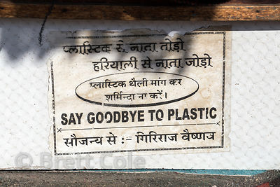 Sign encouraging people to stop using plastic, Pushkar, Rajasthan, India