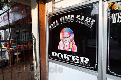Sai Baba video game parlor, Antop Hill, Mumbai, India.