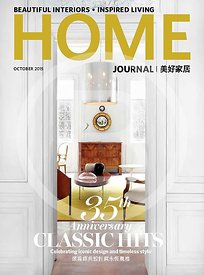 Home_Journal_HK_House_Green_Cover_Page_1