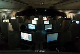 A view of the business class cabin of Qatar Airlines.