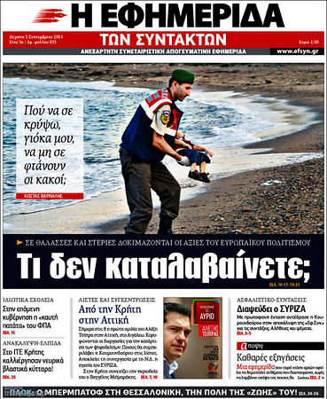 drowned-migrant-boy-greece-front-page