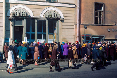 Russian shoppers queing | Leningrad  (St. Petersburg )  | April 1976