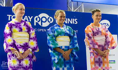 Toray Pan Pacific Open 2016