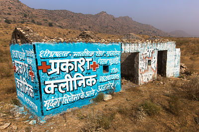 Building in the desert painted with ads, Kanas, Rajasthan, India