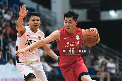 HKSSF Inter-School Basketball Competition Div.1 (Hong Kong) Boys A Grade Final Hon Wah v Chong Gene Hang at Southorn Stadium ...