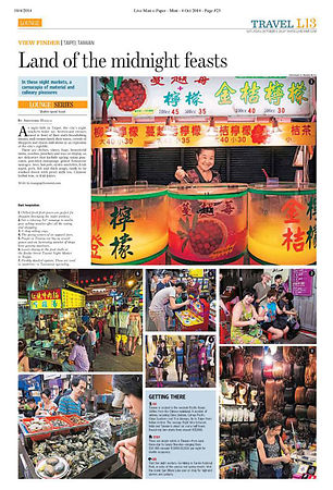 Taiwan Night Market; Hindustan Times - Mint Lounge; October 2014