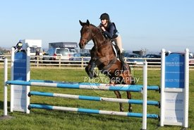 Foxberry Chase Hunter Trial