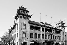 PUI TAK CENTER CHINATOWN CHICAGO BLACK AND WHITE