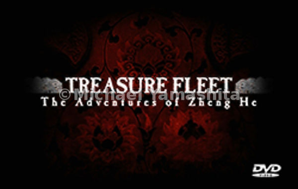 Treasure Fleet: The Adventures of Zheng He