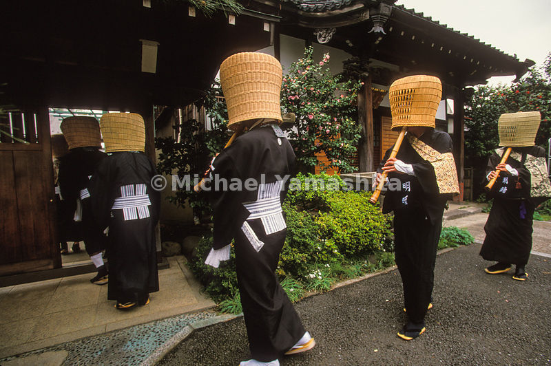 Komuso Society  Bamboo flute players with their faces hidden by baskets came out of Samurai ranks. Tokyo.