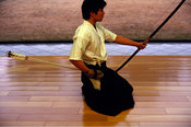 Japan - Kyoto - An archer readies himself before the target