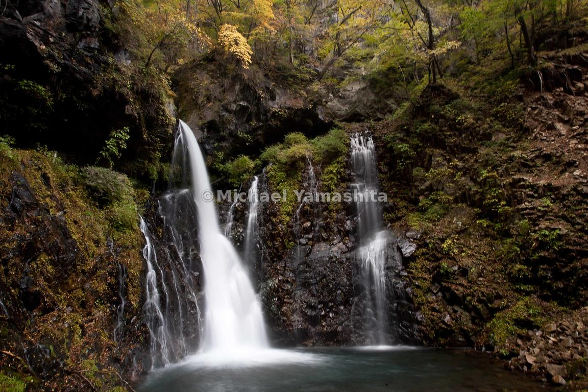Urami no taki, waterfall made famous by Basho's poem