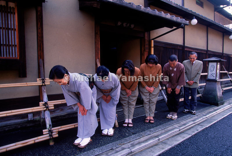 A dedicated staff is an absolute necessity for such an establishment as the Tawaraya Inn in Kyoto, Japan.