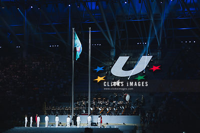 Universiade Taipei 2017: Opening Ceremony