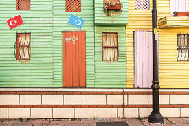 Colorful wall in Istanbul.