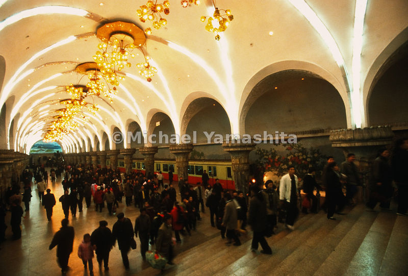Grand Peoples Study and Metro Station, Pyongyang North Korea