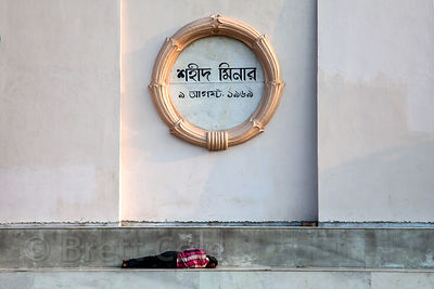 A man sleeps at the foot of a monument in a Muslim area of Esplanade, Kolkata, India.