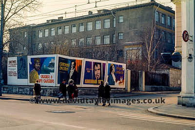 Posters on Kropotkin Street | Moscow | April 1976