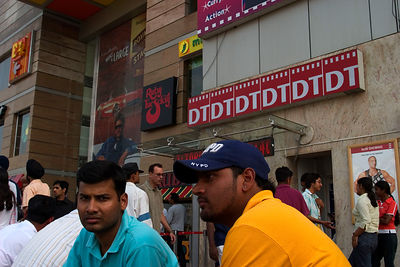 Visitors to a mall in Gurgaon