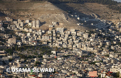 The Atlas of Palestinian Cities - Nablus