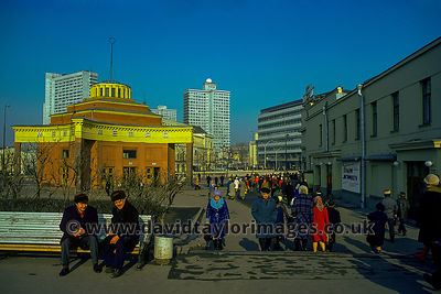 Arbat Square Metro Station | Moscow | April 1976