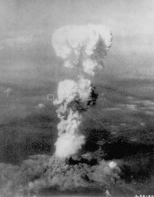 JAPAN Hiroshima -- 05 Aug 1945 -- Out with a bang...One of the first atomic bomb detonations in Hiroshima at the end of World...