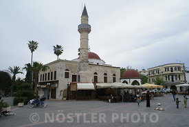 The Nefterdar Mosque