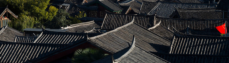 Dayan, Lijiang, from Lion Hill, Yunnan